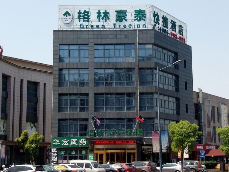 GreenTree Inn Wuxi Jiangyin Nanzha Town Express Hotel