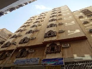 Kol Al Mawasim 1 Hotel