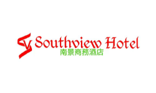 picture 2 of Southview Hotel