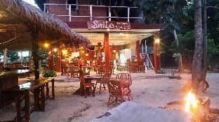 %name smile sunset resort2 เกาะหลีเป๊ะ