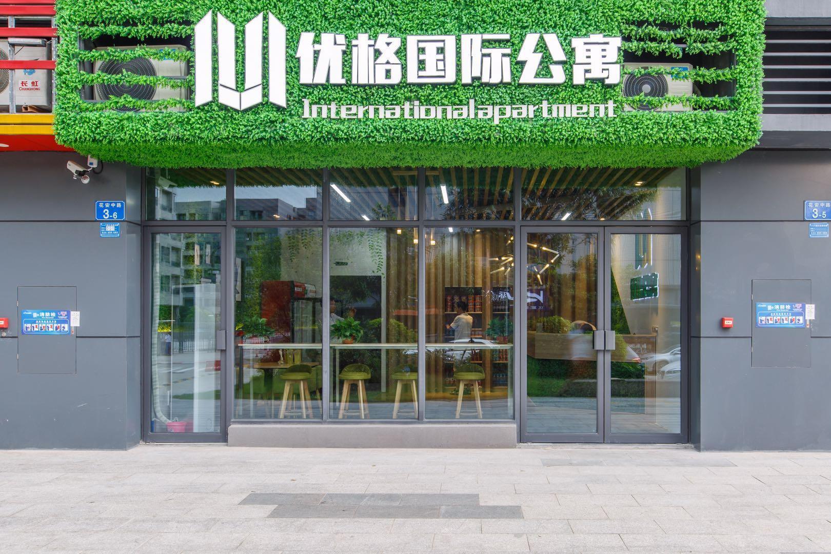 Guangzhou Yogg International Apartment