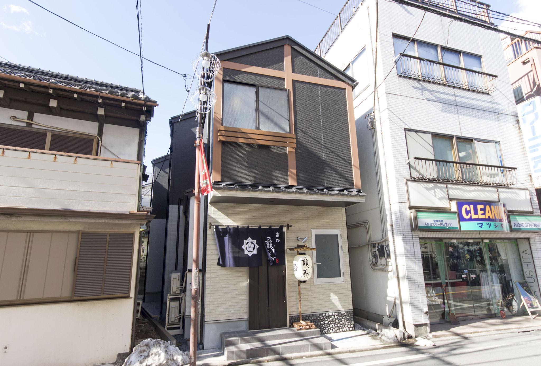 Ryoma Nishiooi1