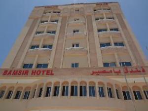 โรงแรมบามเชียร์ (Bamsir Hotel)