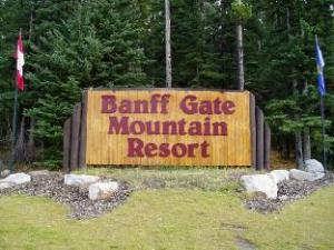 班夫门山度假酒店 (Banff Gate Mountain Resort)