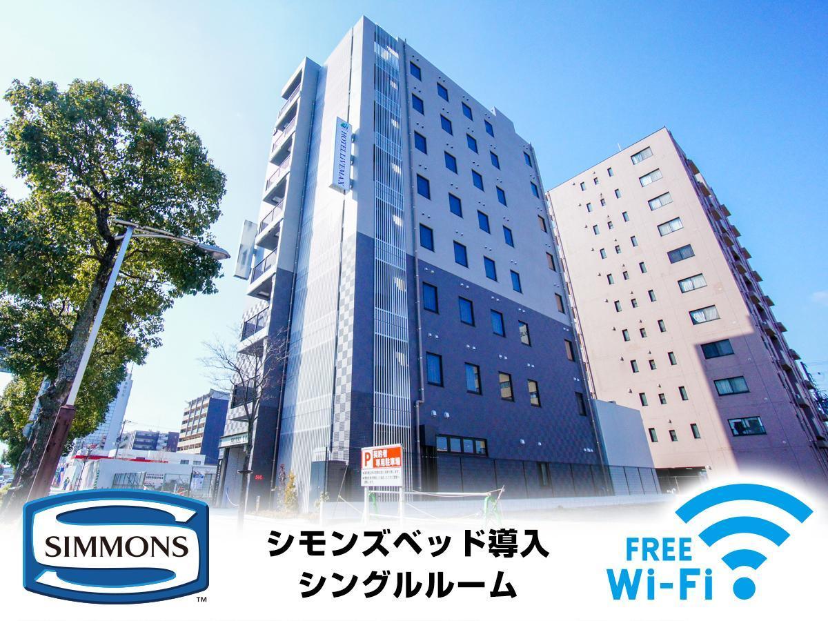 Hotel Livemax Himeji Shiyakushomae