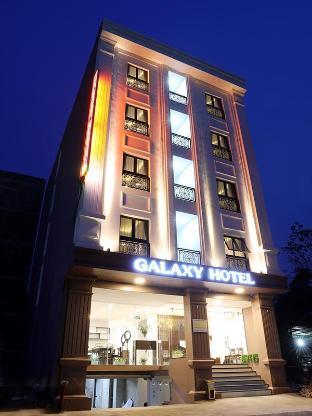 Khách sạn Galaxy