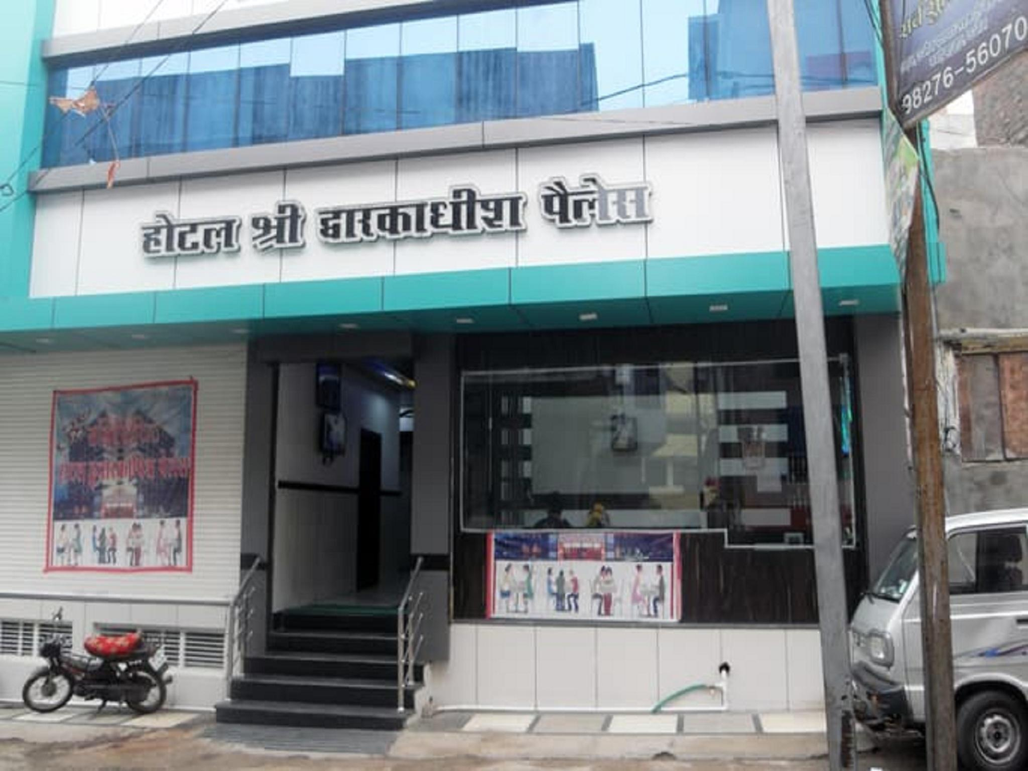 Hotel Shree Dwarkadhish Palace