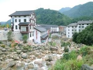 ELBA Garden Hotel &Resort Sanqingshan