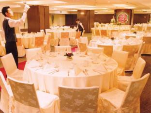 United Hotel Taipei - Ballroom