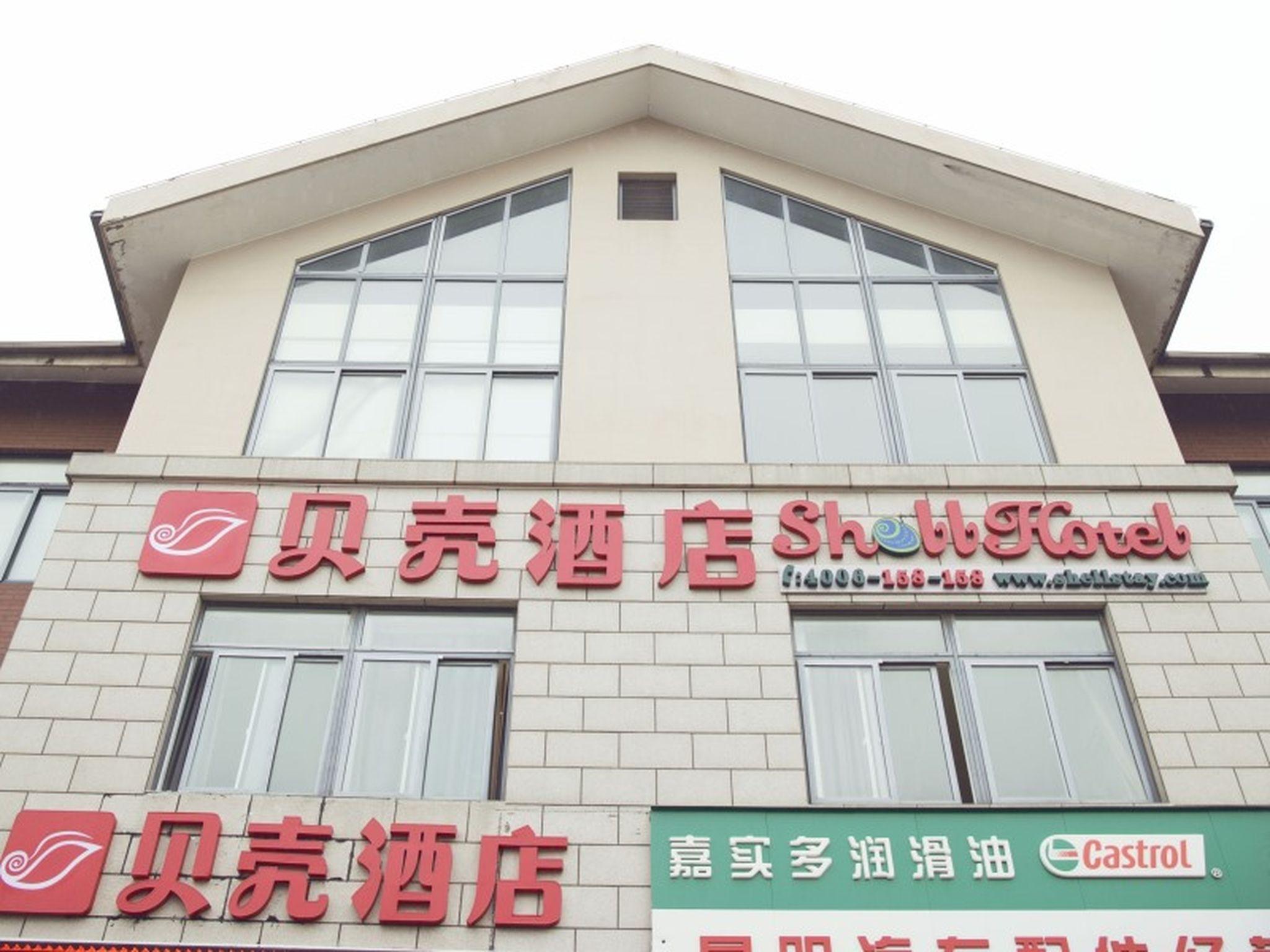 GreenTree Inn Shanghai Jiading North Metro Station Shuping Road Shell Hotel