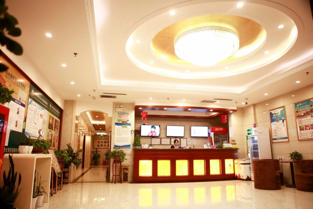 GreenTree Inn Puyang Fan County People Avenue Banqiao Road Hotel