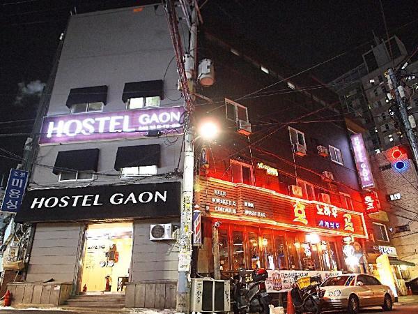 Hostel Gaon Sinchon Seoul