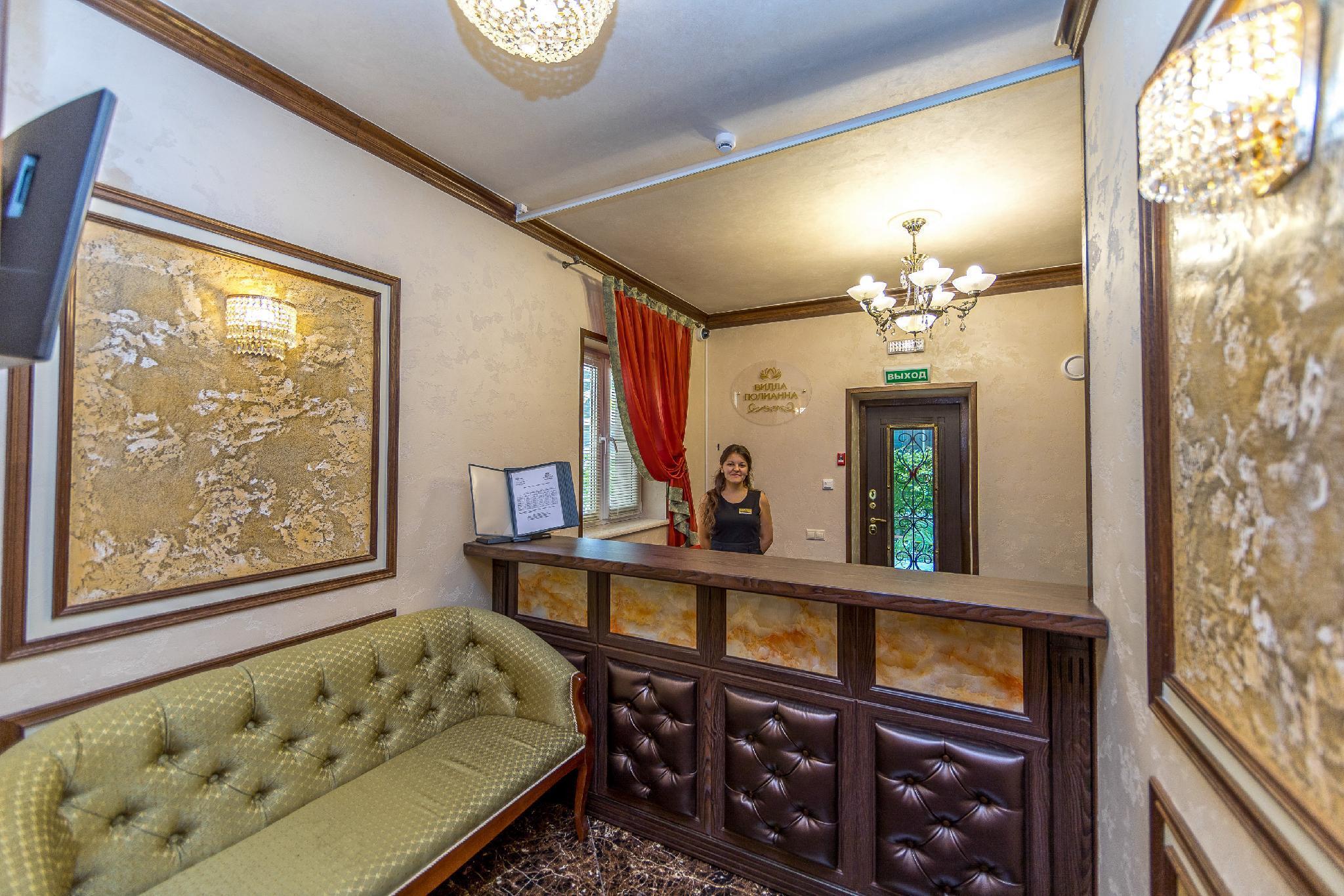 Villa Polianna
