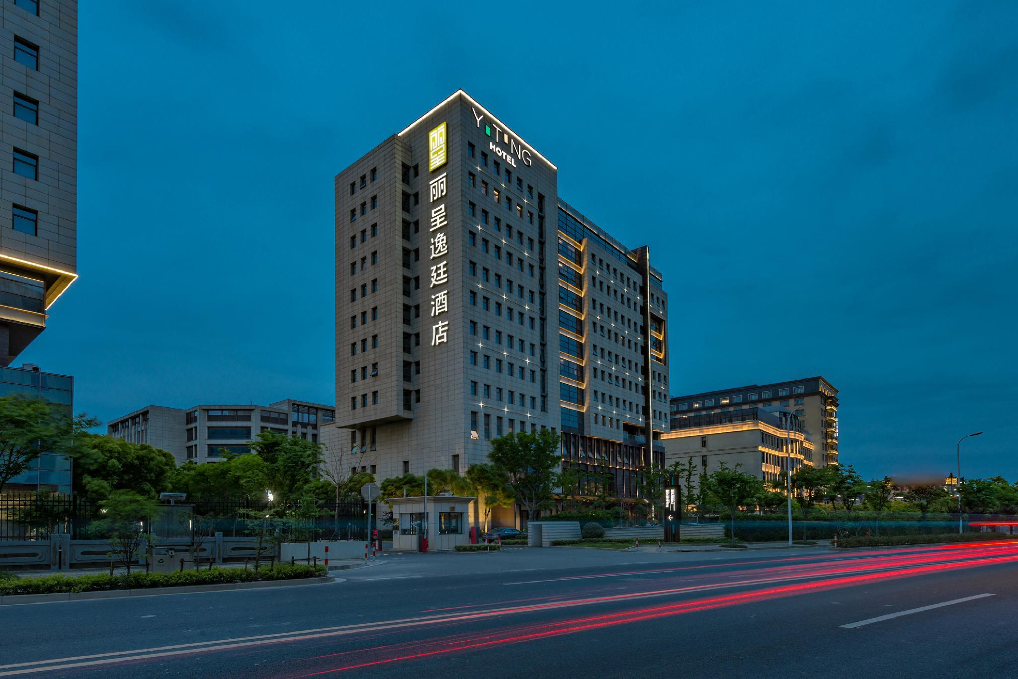 Shanghai Rezen Yiting Hotel
