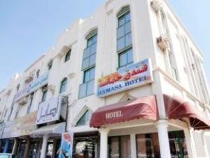 Hamasa Hotel