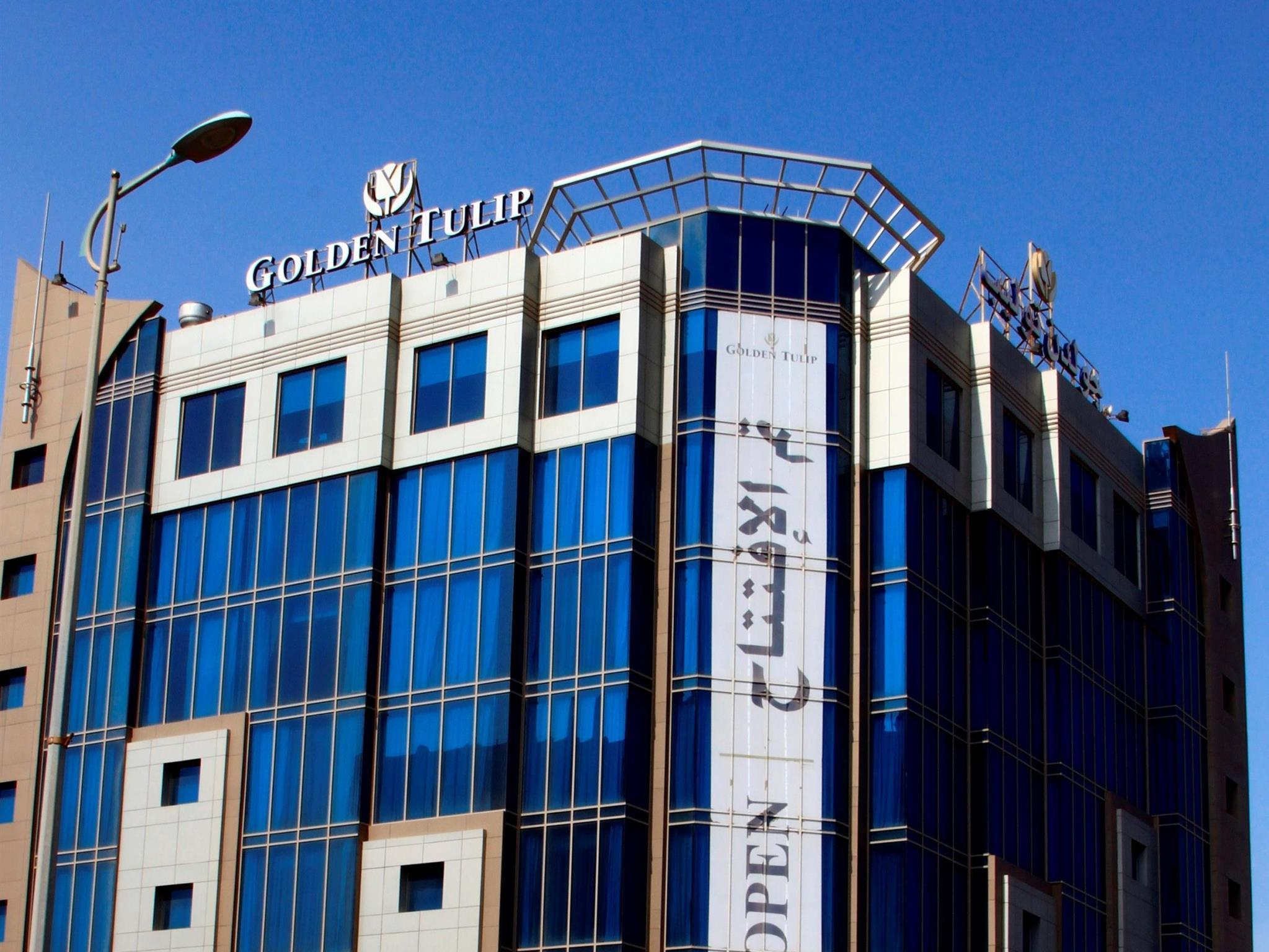 Golden Tulip   Al Jubail Hotel