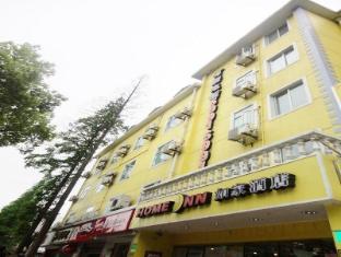 Home Inns Shanghai Jiading Chengzhong Road Branch