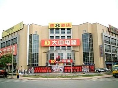 Super 8 Hotel Beijing Yizhuang Tianbao