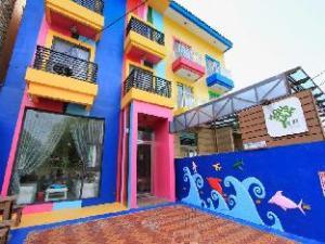 유 센 하우스  (Yu Sen House)