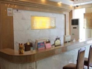 Chongqing Yueyou Hotel Guanyin Bridge Branch