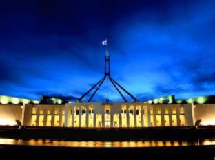 ibis budget Canberra Canberra - Parliament House