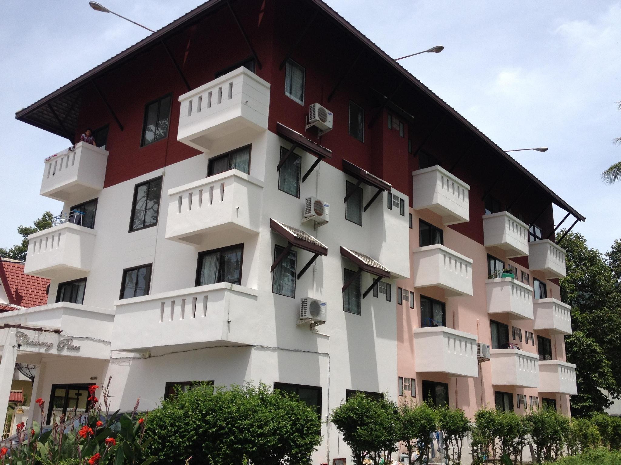 Chaweng Place