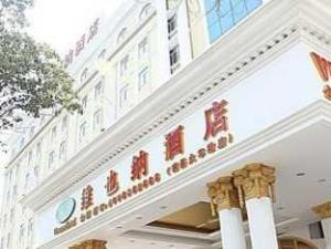 Vienna Hotel Nanchang Railway Station