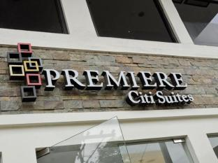 Premiere Citi Suites Cebu City - Giriş