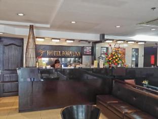 Hotel Fortuna Город Себу - Лобби