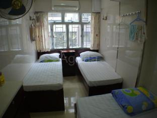 Loi Loi Guest House Hong Kong - Family