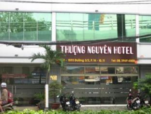 Thuong Nguyen Hotel
