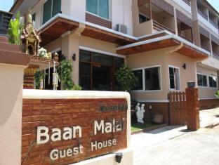 Baan Malai Guest House