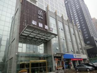 Xian Yitel Hotel Gaoxin Branch