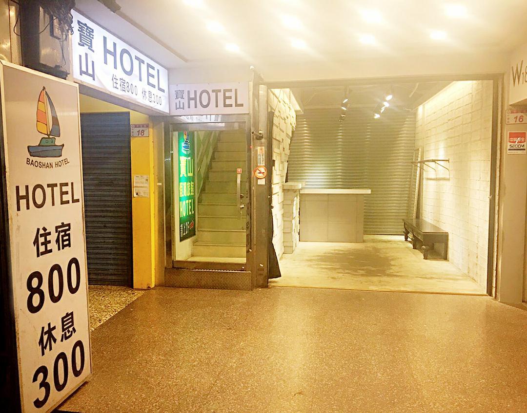 Bao Shan Holiday Hotel