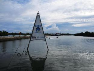 Papa Kit's Marina Resort Liloan - Wakeboarding