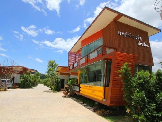 เขาเต่า รีสอร์ท หัวหิน – Khaotao Resort Hua Hin