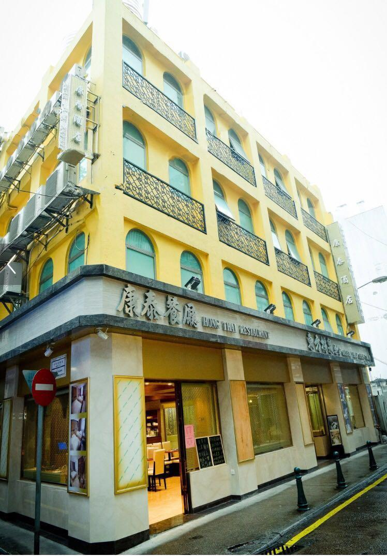 Hong Thai Hotel