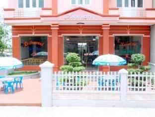 Ann Hotel - Quan Lan Island
