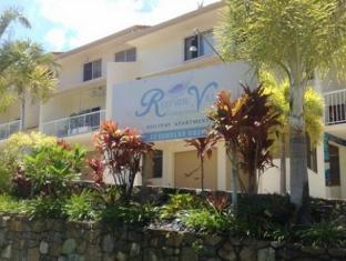 Reefside Villas Whitsunday Islands - Hotellet udefra