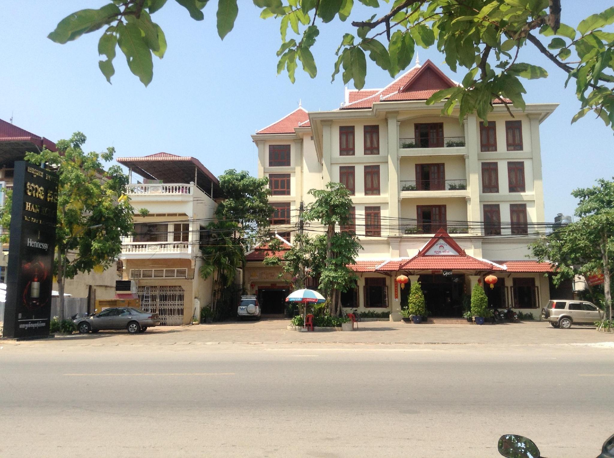 Han Kong Hotel