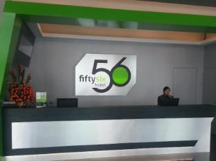 56 Hotel Kuching - लॉबी