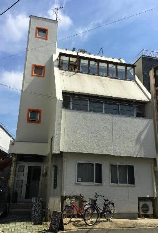 盆栽ゲストハウス