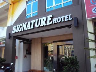 /ms-my/signature-hotel/hotel/kuantan-my.html?asq=jGXBHFvRg5Z51Emf%2fbXG4w%3d%3d