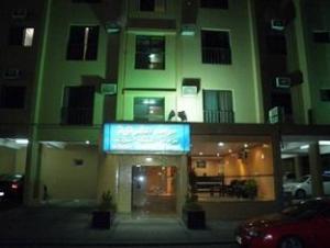 Mawasim 13 Hotel