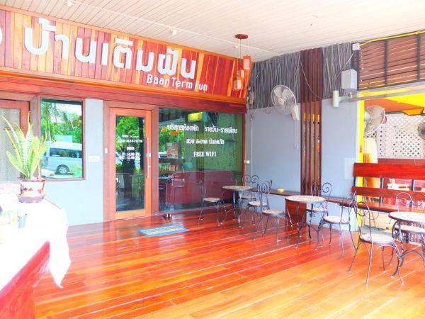 Baan Term Fun Saen Suk Chonburi
