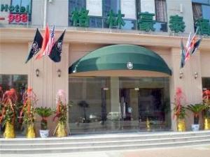GreenTree Inns Wuxi Hubin Business Street Hotel