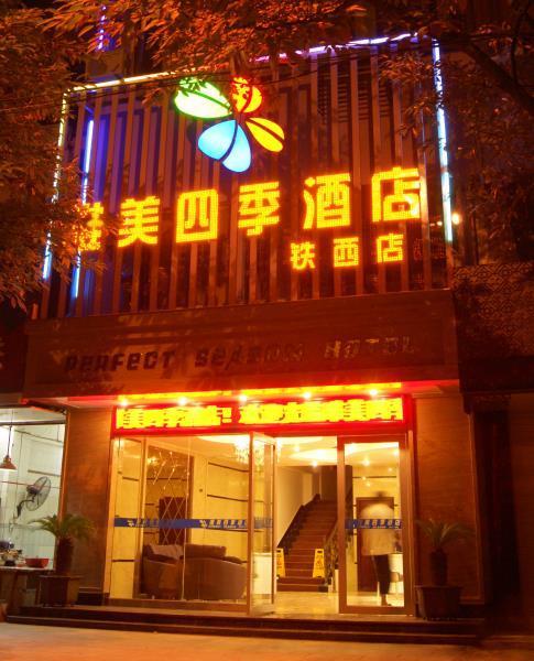 Guilin Perfect Season Hotel Tiexi Branch