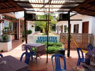 Arboretum Guest House