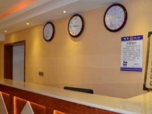 Jiuzhaigou Kai Yue Inn