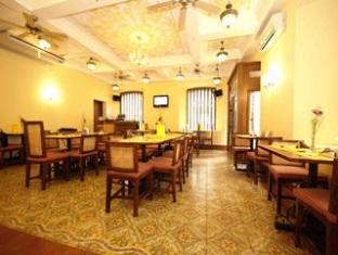 Hotel Salcedo de Vigan ויגאן - מסעדה